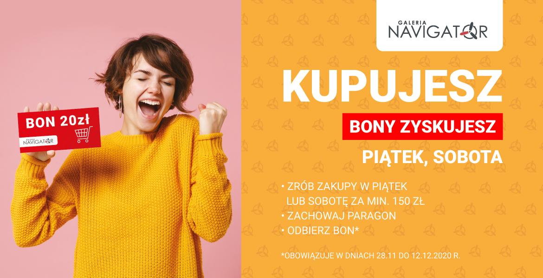 Galeria Navigator od 28 listopada znowu rozdaje bony na zakupy! - Zdjęcie główne
