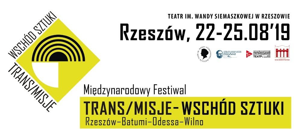 Trans/Misje – Wschód Sztuki w Rzeszowie! - Zdjęcie główne