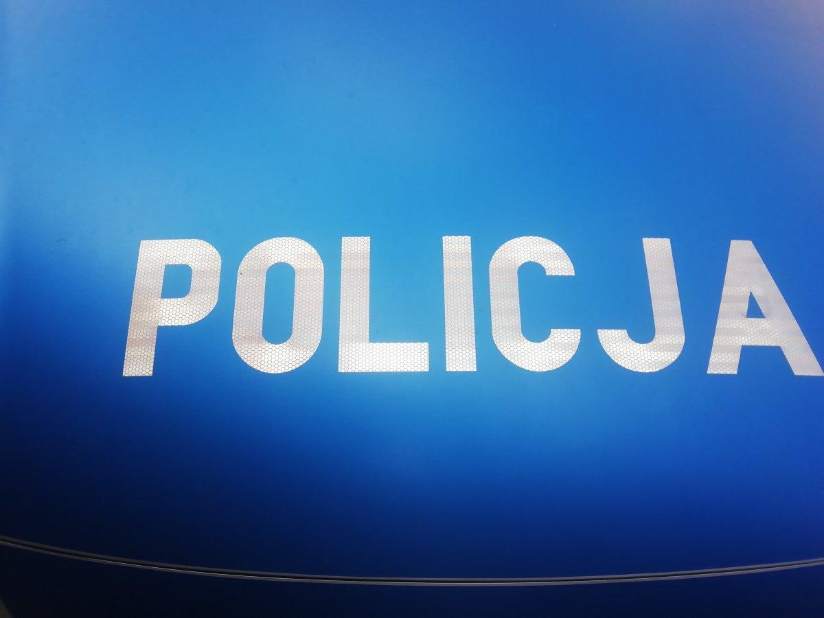 Poszukiwany Europejskim Nakazem Aresztowania zatrzymany na Podkarpaciu! - Zdjęcie główne