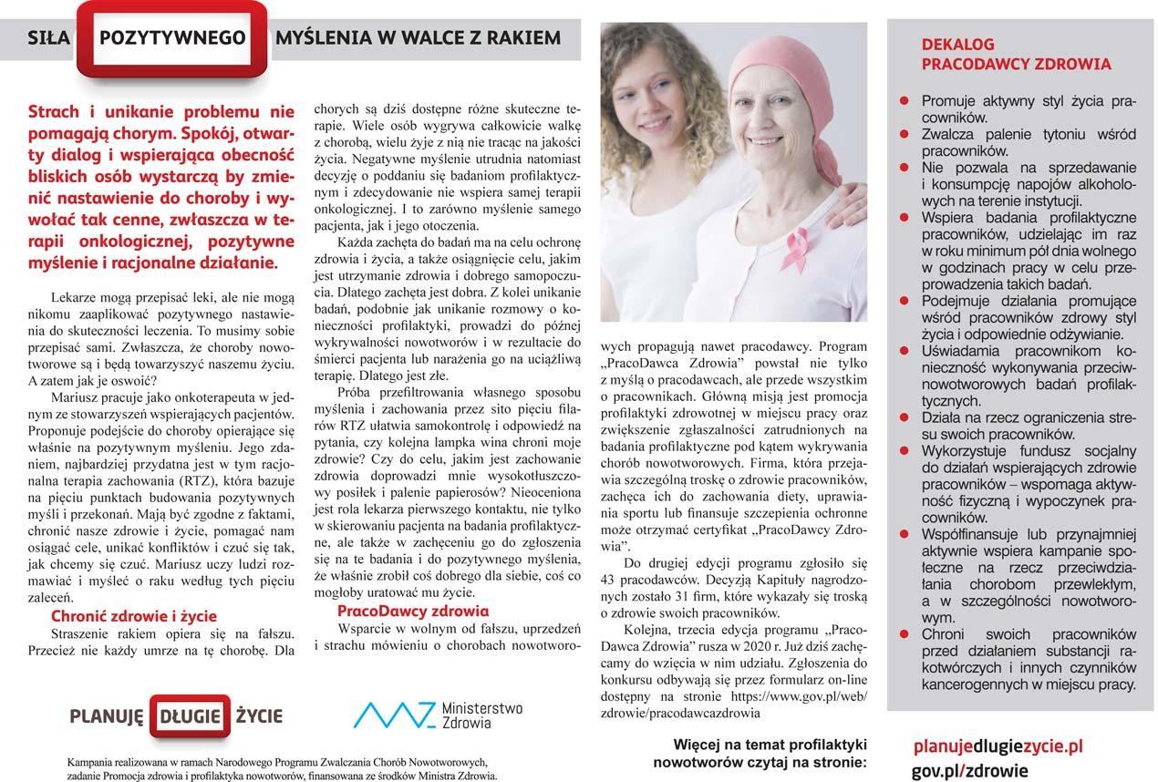 Siła pozytywnego myślenia w walce z rakiem - Zdjęcie główne
