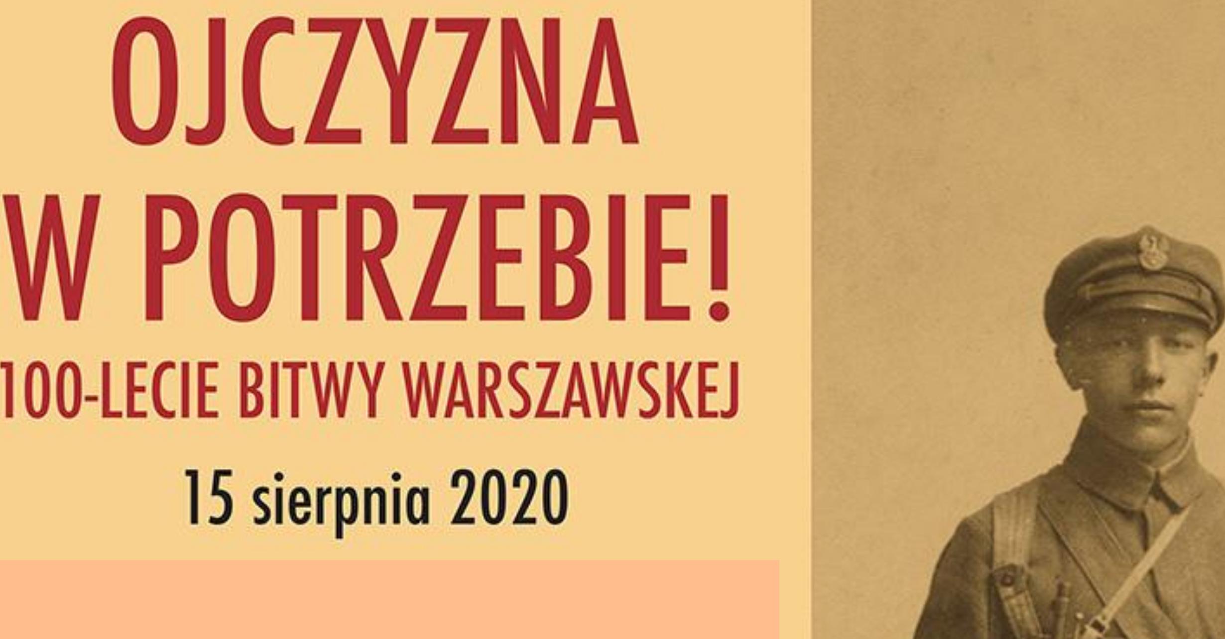 100-lecie Bitwy Warszawskiej - będą uroczystości w regionie - Zdjęcie główne