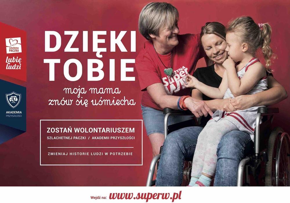 W Mielcu  rusza Szlachetna Paczka.  Możesz zostać wolontariuszem, zgłosić rodzinę w potrzebie - Zdjęcie główne