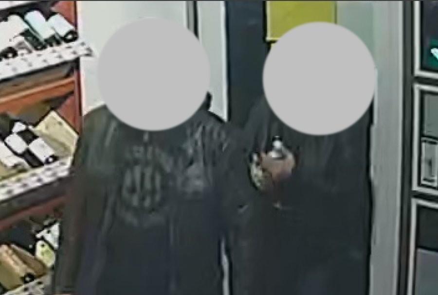 Nożownik ujęty przez policję - Zdjęcie główne