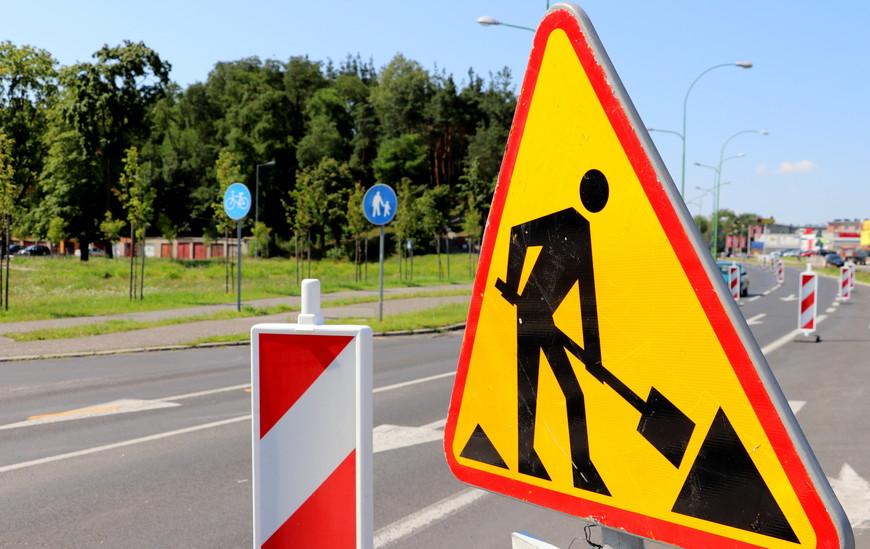 Droga w Ziempniowie przejdzie modernizację - Zdjęcie główne