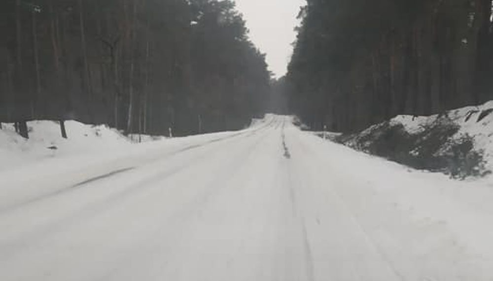 SYGNAŁ OD CZYTELNIKA: Drogi w śniegu! Gdzie są pługi i piaskarki? [MAPA] - Zdjęcie główne