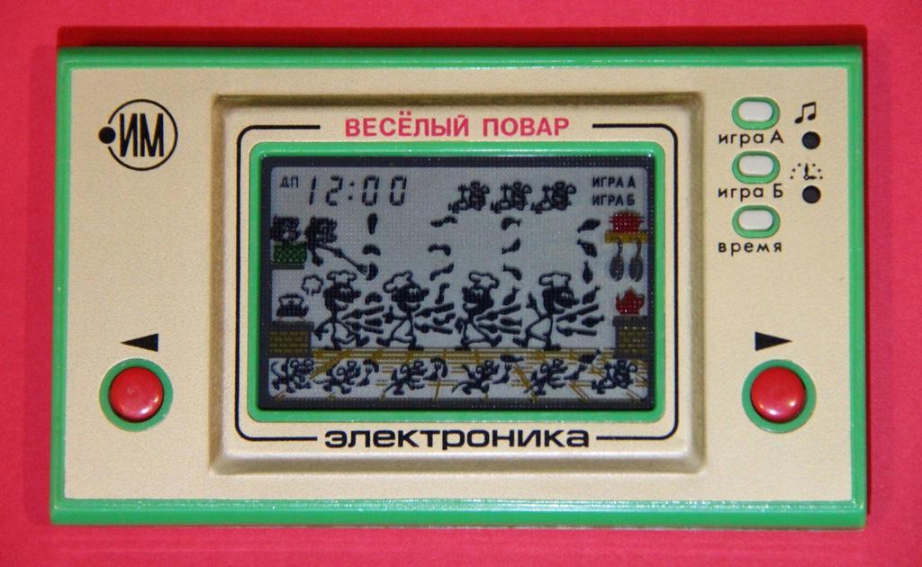 Rzeczy z czasów Polski Ludowej są teraz drogie! Sprawdź co masz na strychu lub w piwnicy? [ZDJĘCIA, WIDEO] - Zdjęcie główne