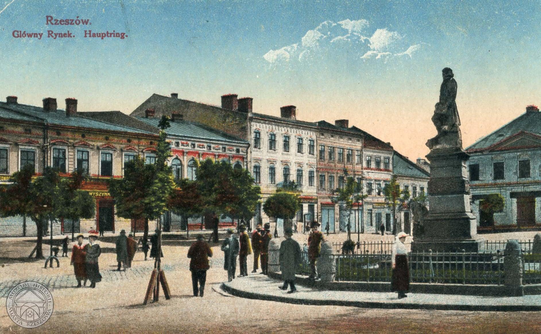 Tak wyglądał Rzeszów na pocztówkach w czasach galicyjskich [ZDJĘCIA]  - Zdjęcie główne