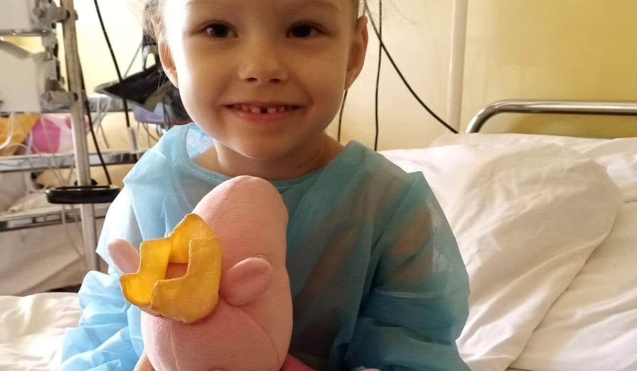 4-latka z Krosna choruje na białaczkę. Pomóż dziewczynce - Zdjęcie główne