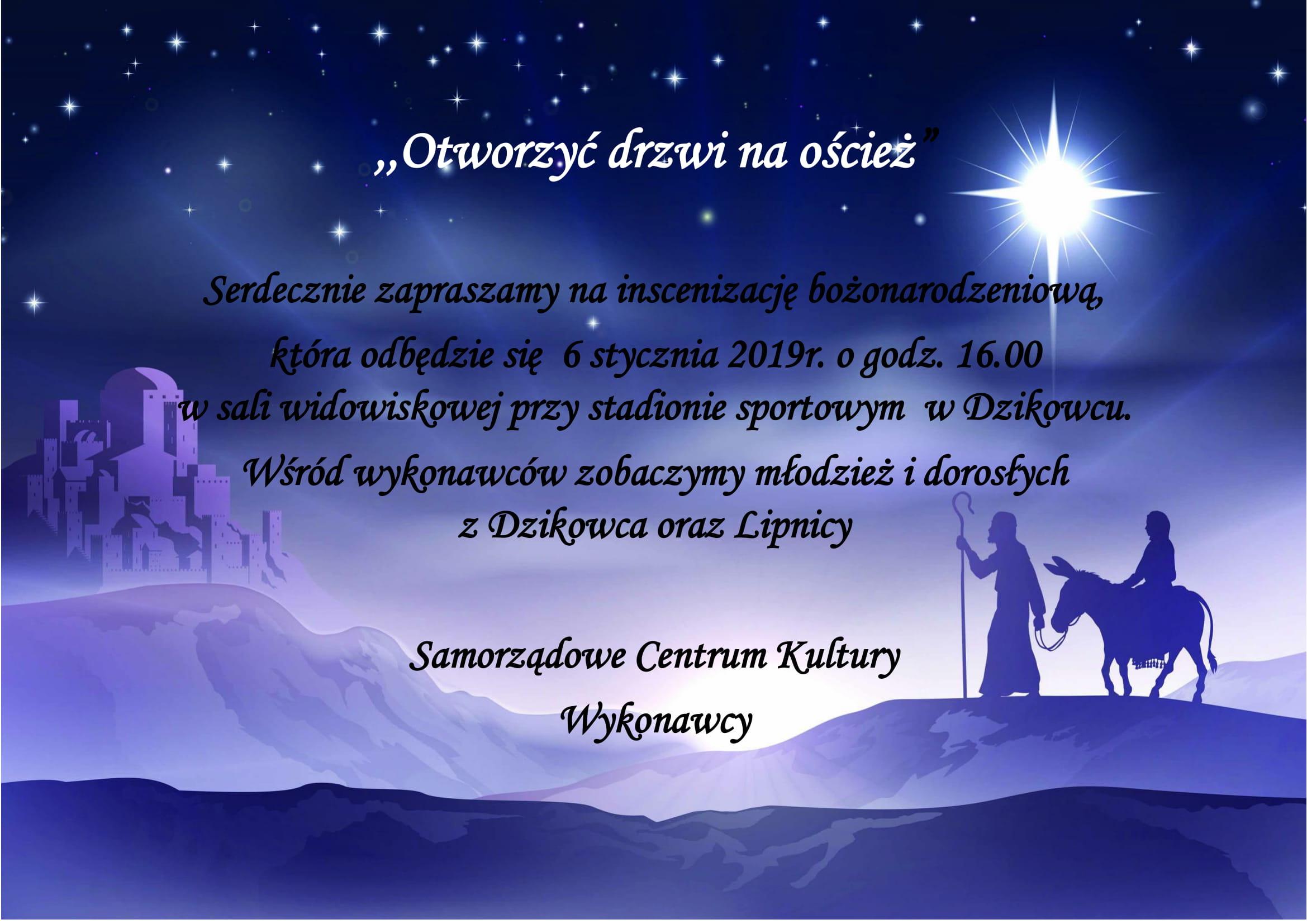 Już niebawem w Dzikowcu odbędą się jasełka bożonarodzeniowe - Zdjęcie główne
