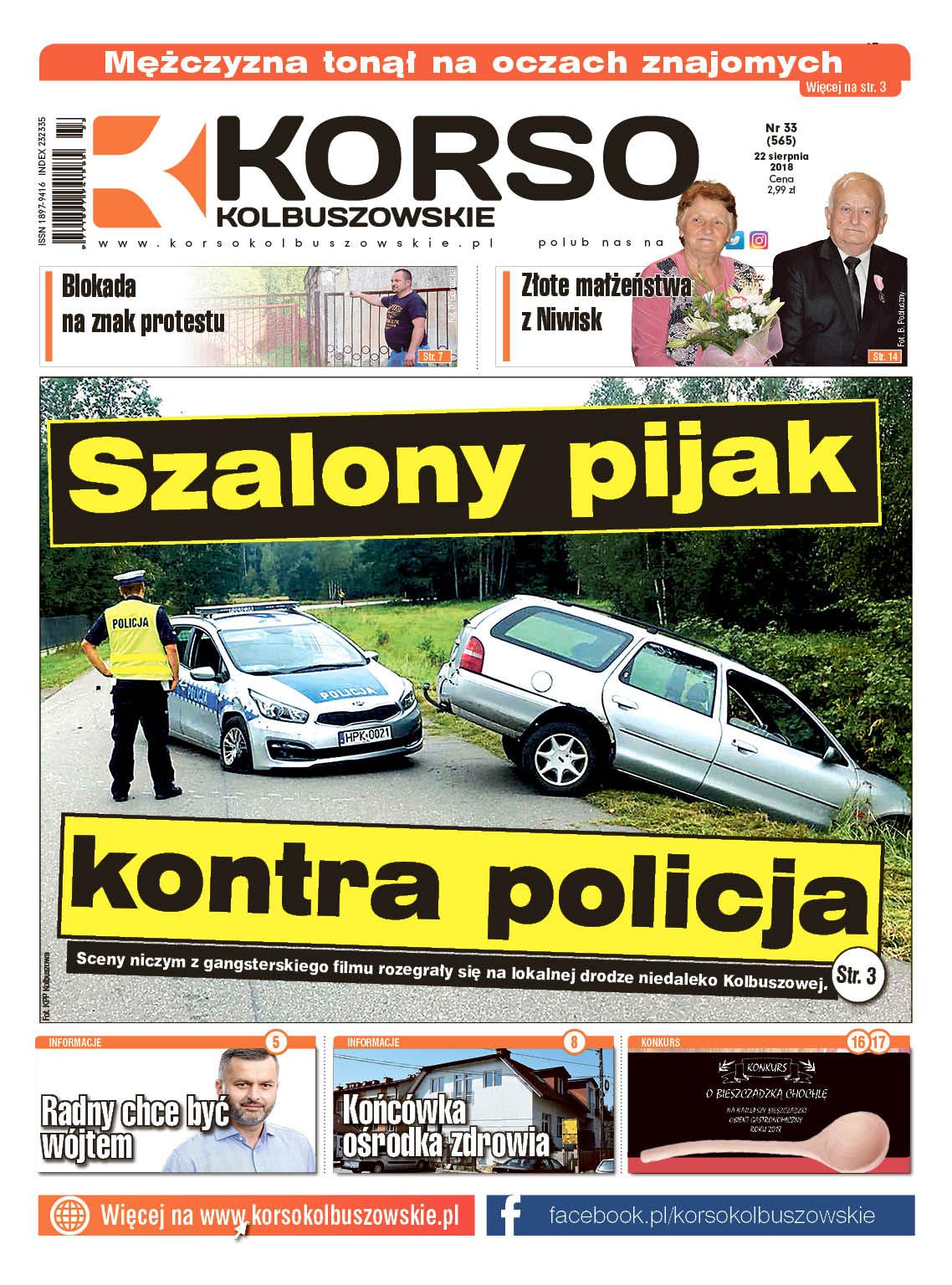 Korso Kolbuszowskie - nr 33/2018 - Zdjęcie główne