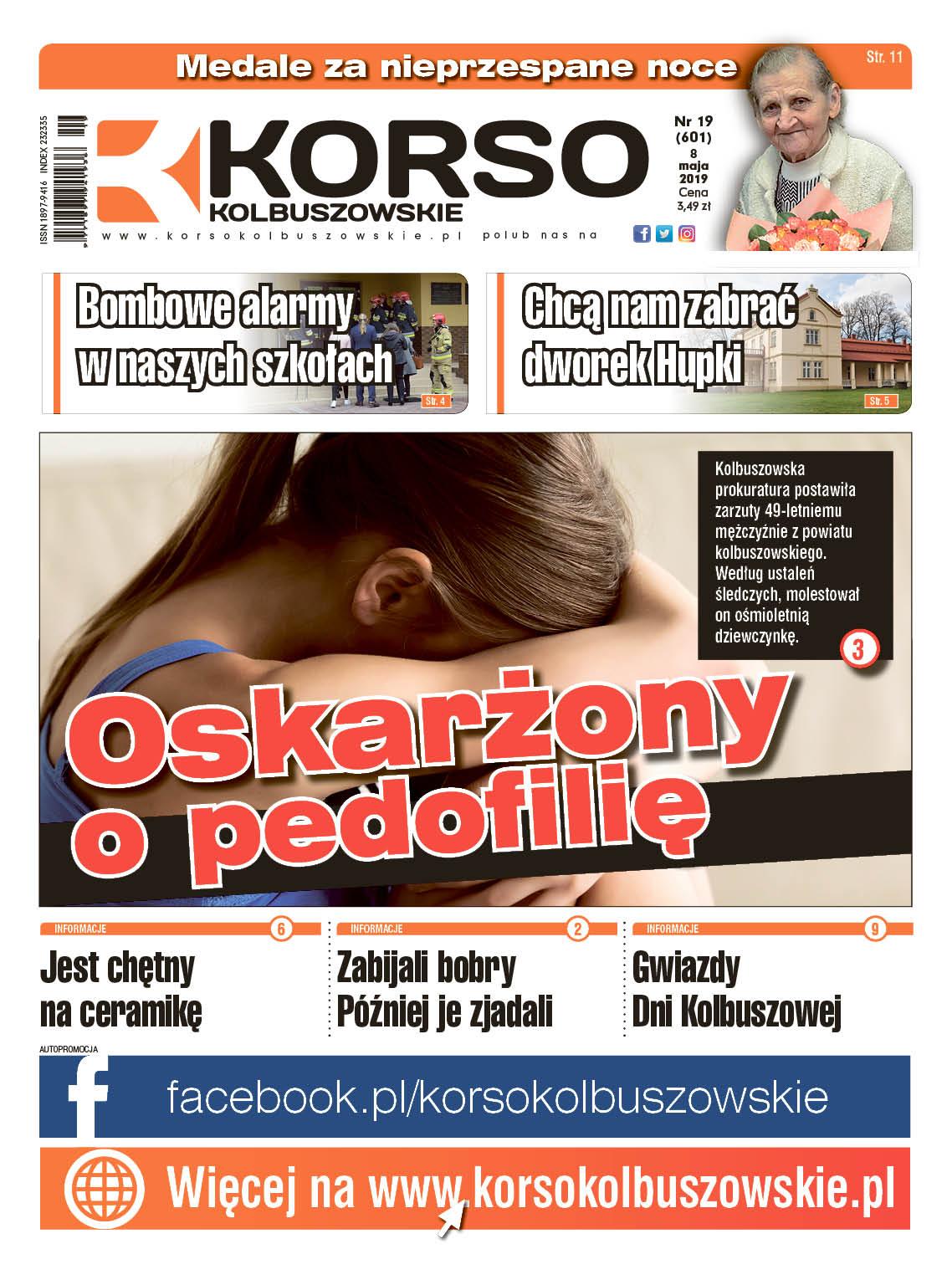 Korso Kolbuszowskie - nr 19/2019 - Zdjęcie główne