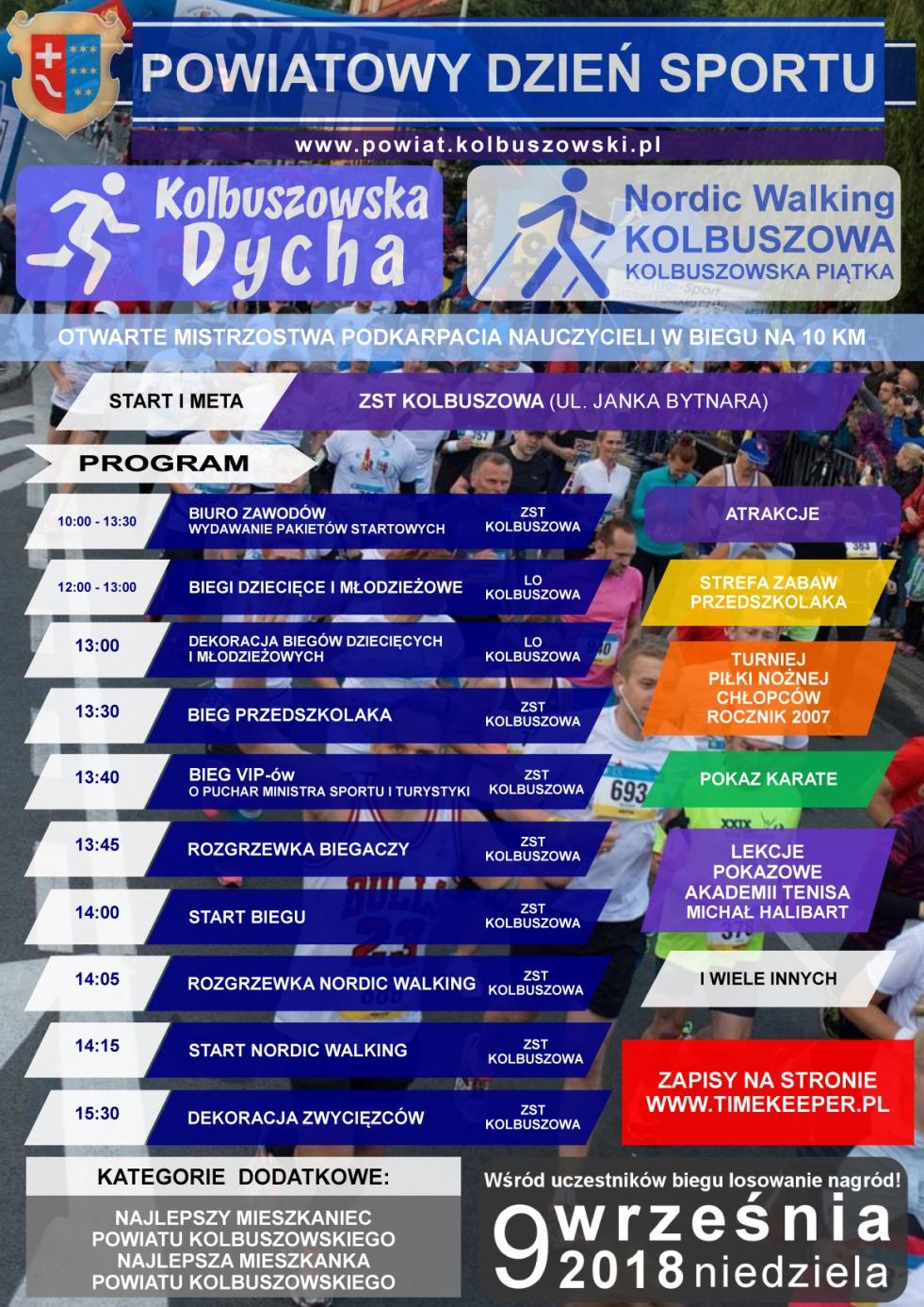 Kolbuszowa. Wkrótce Powiatowy Dzień Sportu! Bieg Kolbuszowska Dycha, Nordic Walking i inne konkurencje - Zdjęcie główne