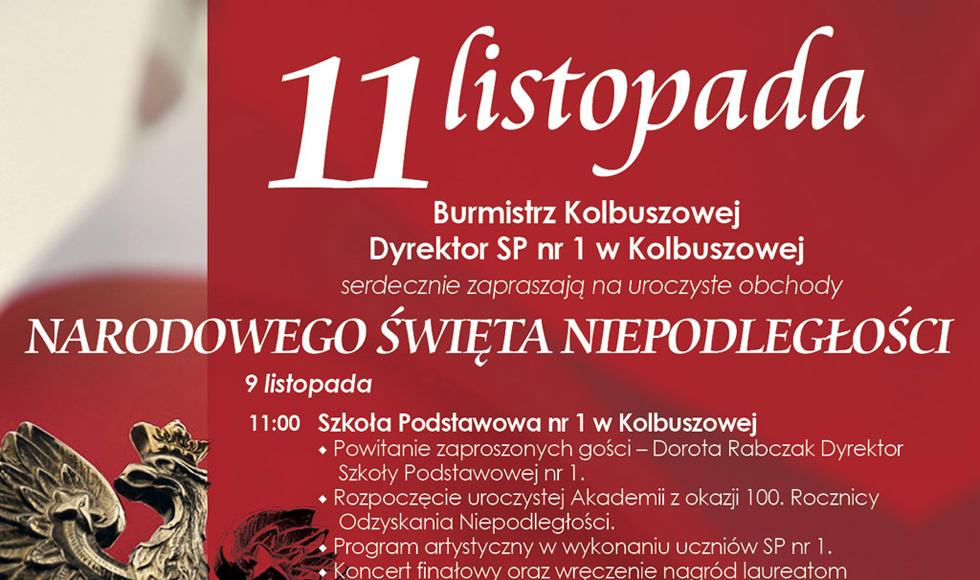 11 listopada Burmistrz Kolbuszowej i Dyrektor Szkoły Podstawowej nr 1 zapraszają na obchody  - Zdjęcie główne