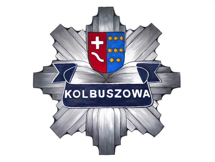 Kolbuszowscy policjanci będą udzielać porad i pomocy prawne - Zdjęcie główne