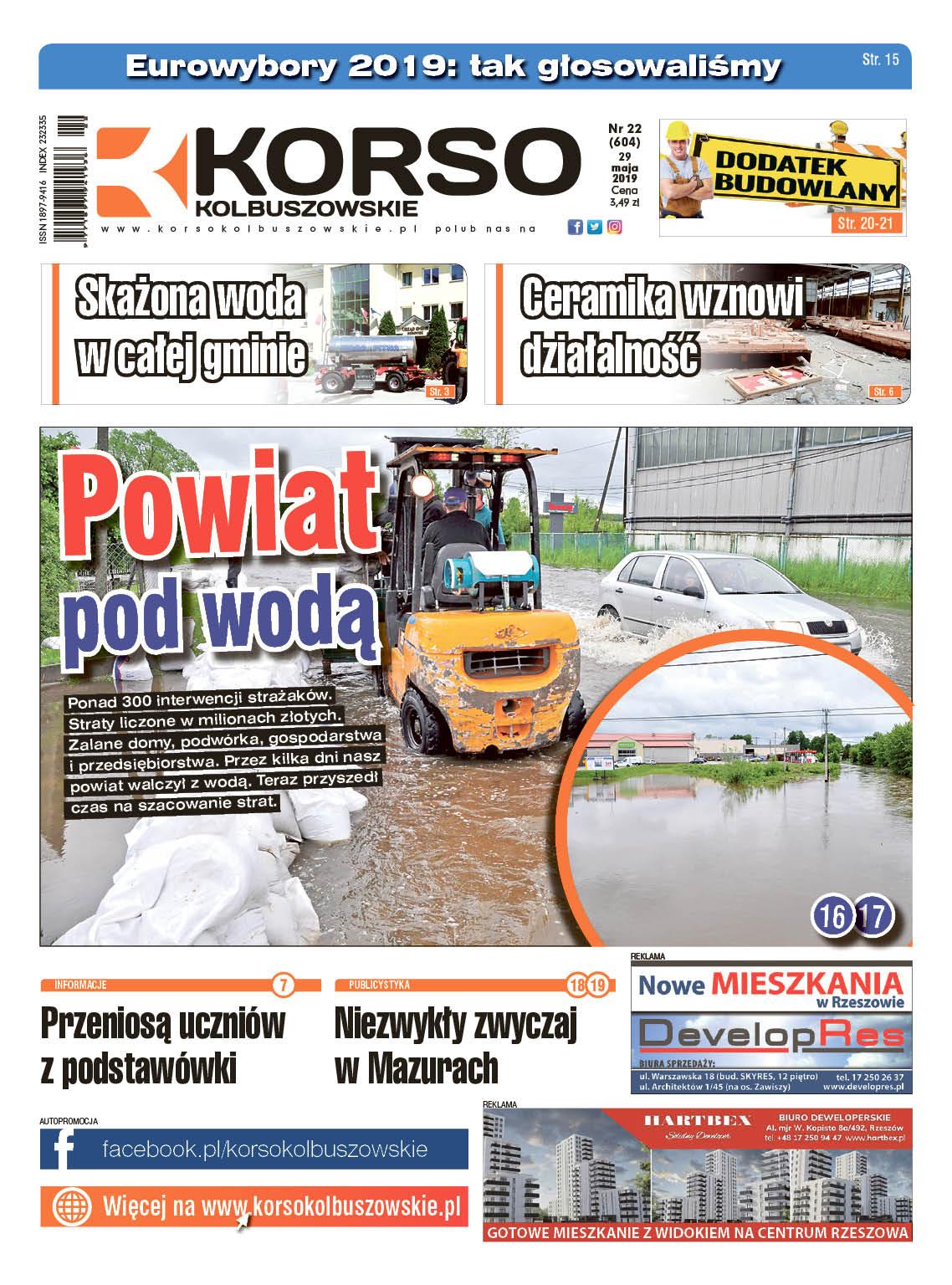 Korso Kolbuszowskie - nr 22/2019 - Zdjęcie główne