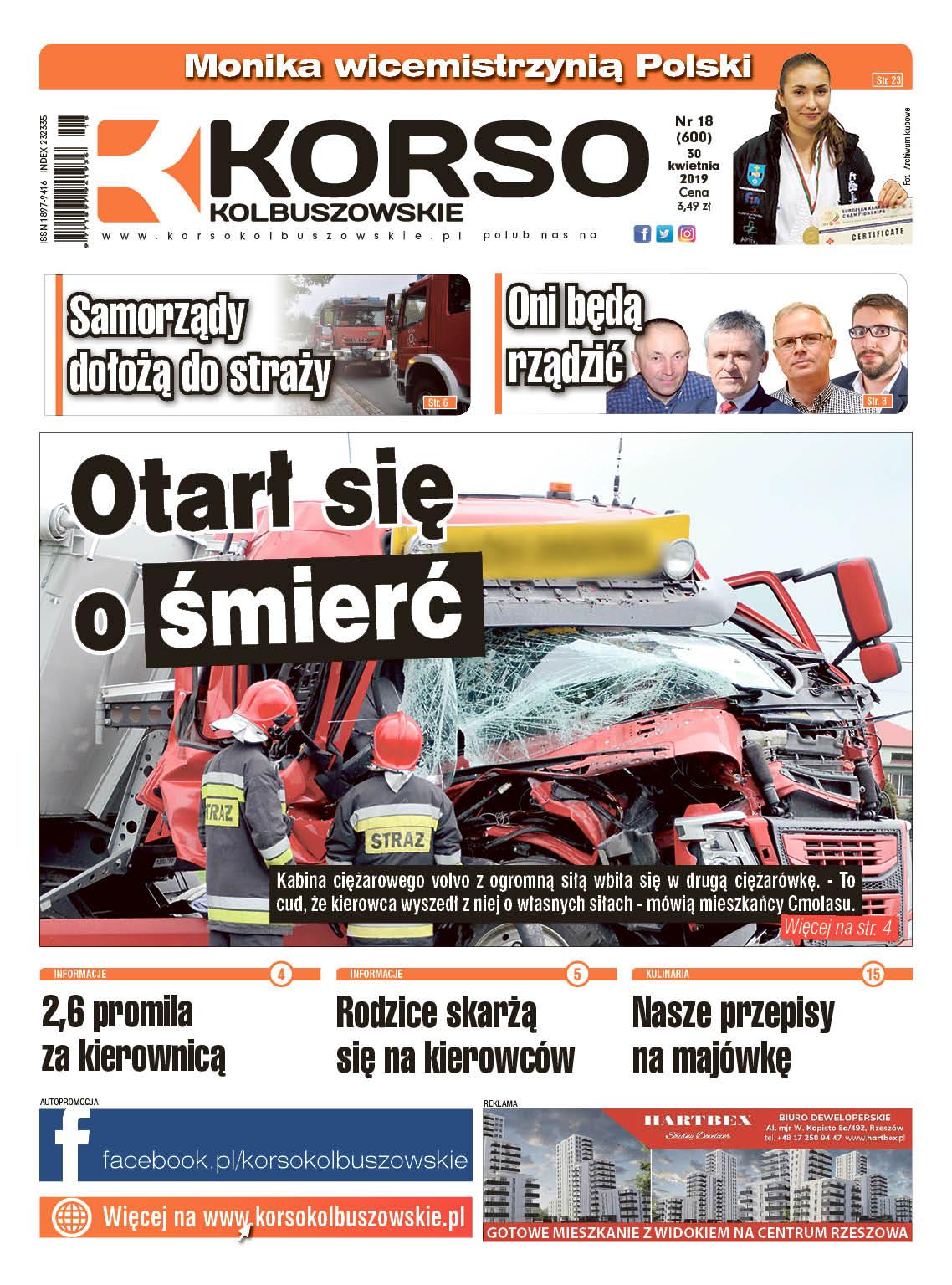 Korso Kolbuszowskie - nr 18/2019 - Zdjęcie główne
