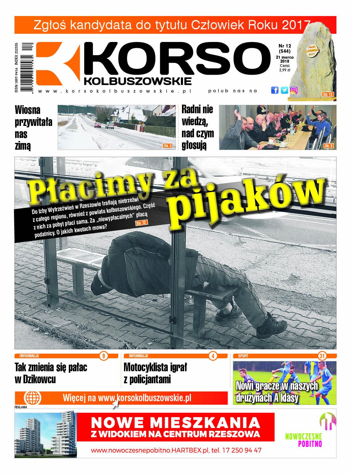 Nowy numer Korso Kolbuszowskie - nr 12/2018 - Zdjęcie główne