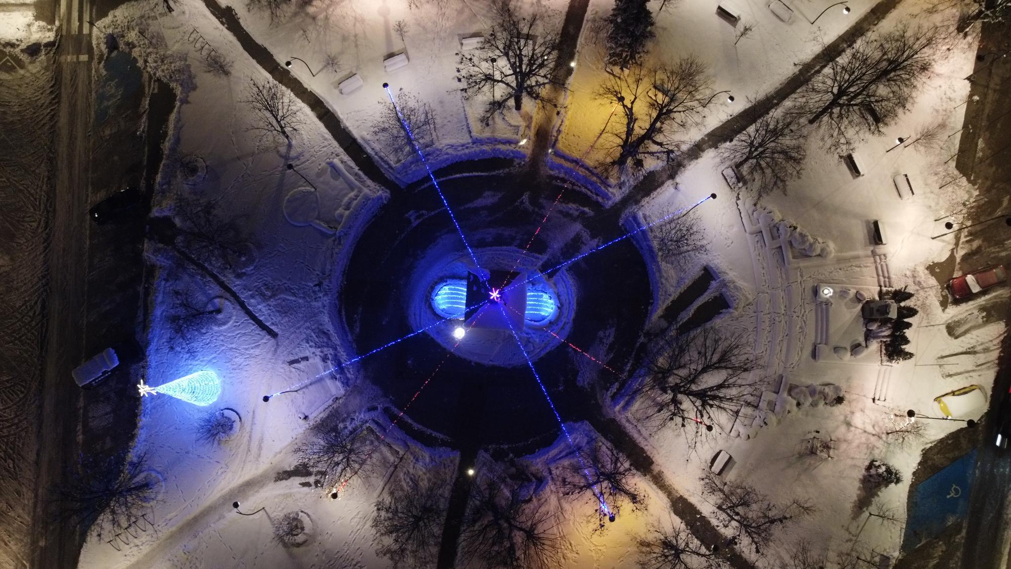 Zimowe zdjęcia Kolbuszowej z lotu ptaka [ZDJĘCIA] - Zdjęcie główne