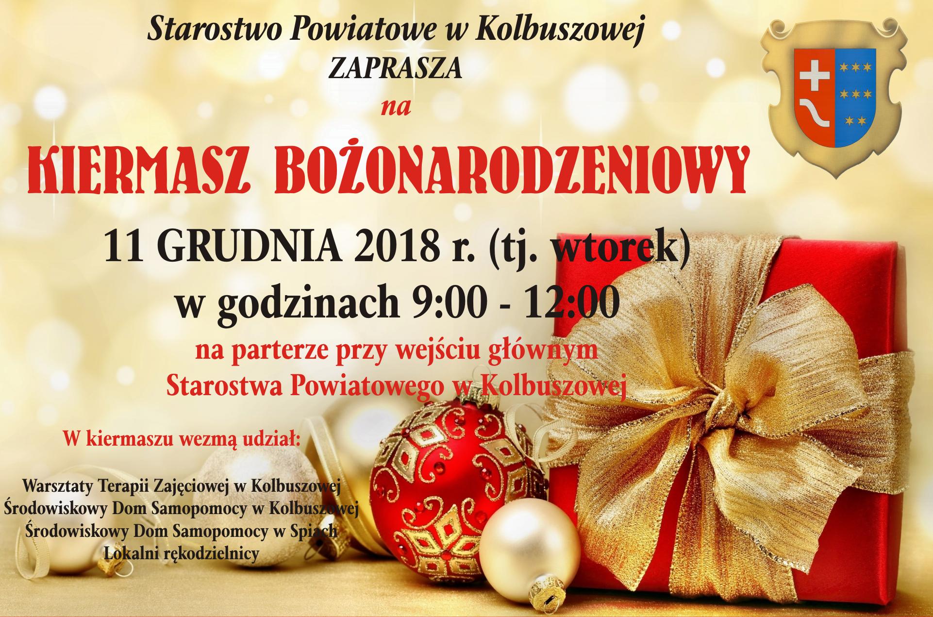Bożonarodzeniowy kiermasz w kolbuszowskim starostwie  - Zdjęcie główne