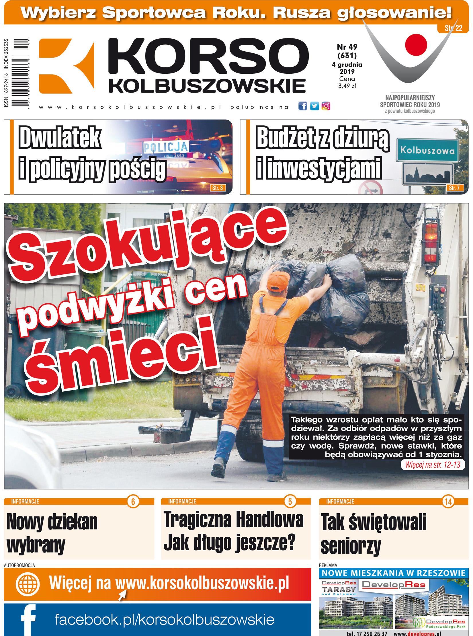 Korso Kolbuszowskie - nr 49/2018 - Zdjęcie główne