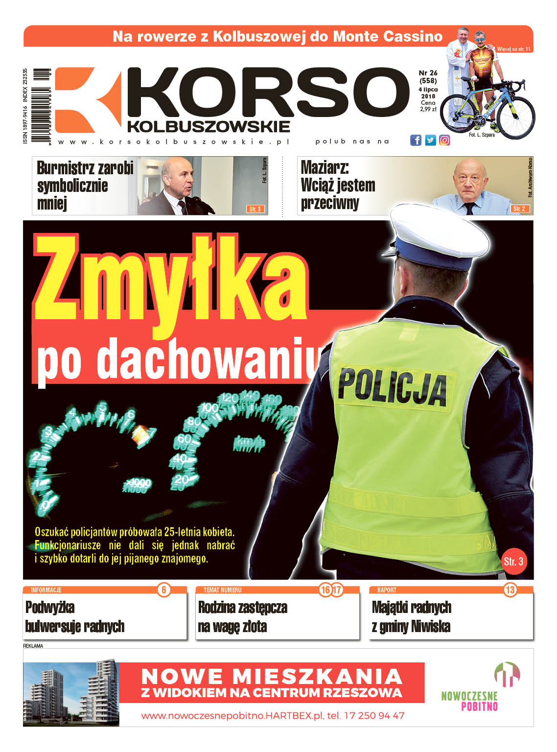 Korso Kolbuszowskie - nr 26/2018  - Zdjęcie główne