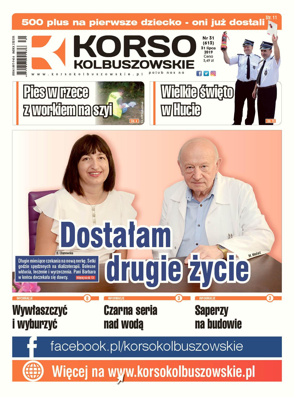 Korso Kolbuszowskie - nr 31/2019 - Zdjęcie główne
