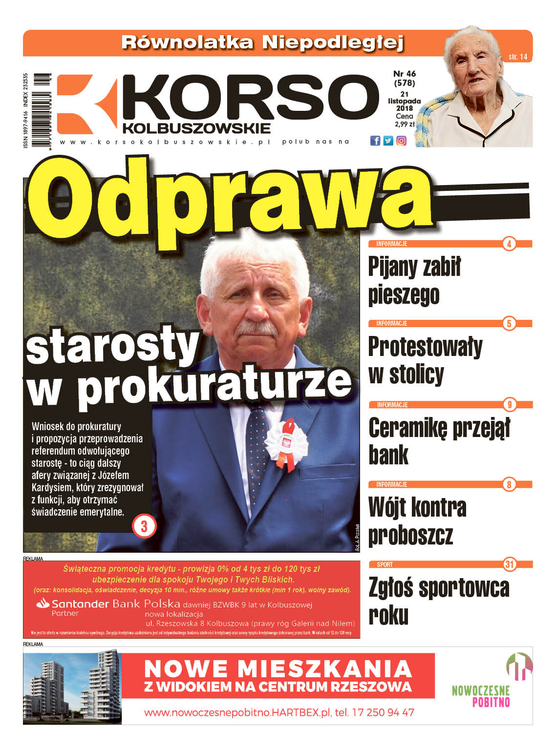 Korso Kolbuszowskie - nr 46/2018 - Zdjęcie główne
