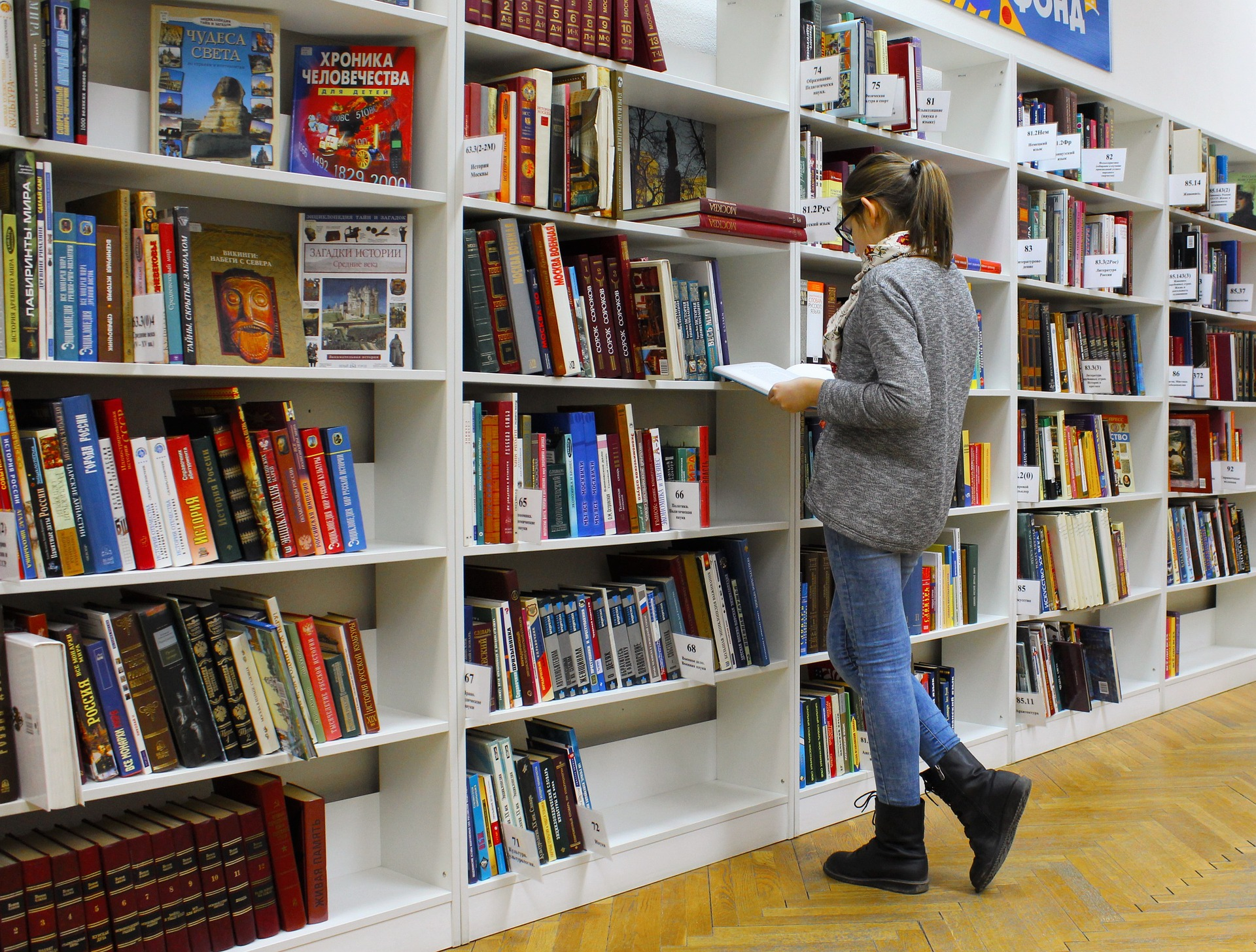 Raniżów. Gdzie została przeniesiona Gminna Biblioteka Publiczna? - Zdjęcie główne