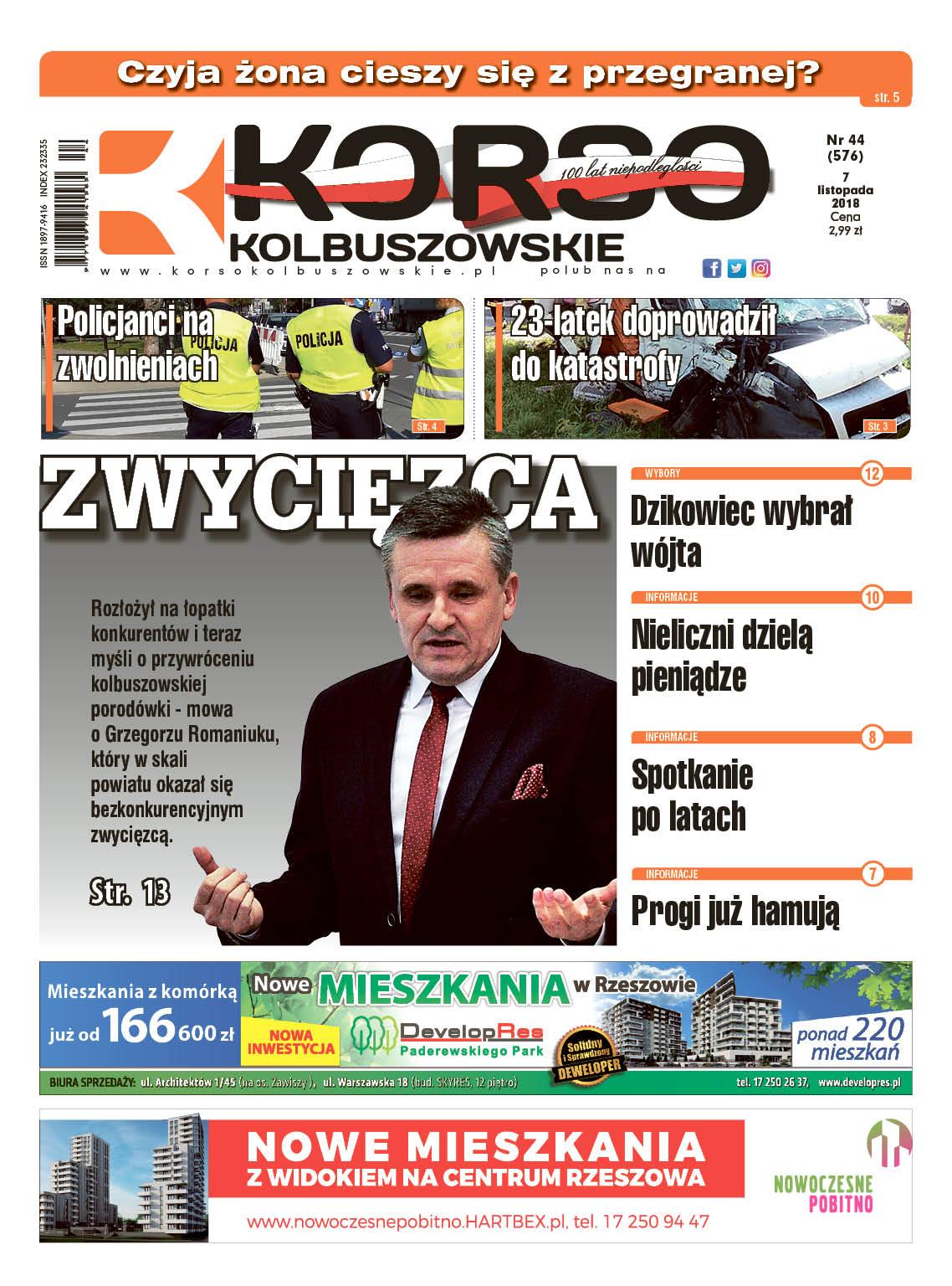 Korso Kolbuszowskie - nr 44/2018 - Zdjęcie główne