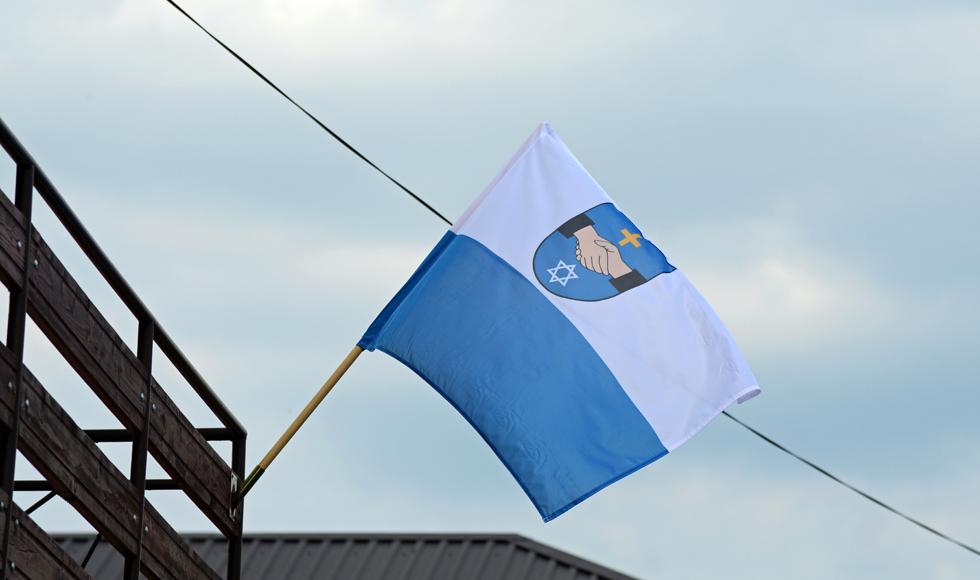 Kolbuszowa. Brak flag miejskich w czasie obchodów Dni Kolbuszowej poruszył naszego Czytelnika - Zdjęcie główne