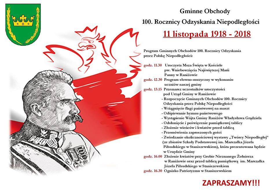 Raniżowskie obchody 100. Rocznicy Odzyskania Niepodległości. W programie odsłonięcie i poświęcenie pamiątkowej tablicy  - Zdjęcie główne