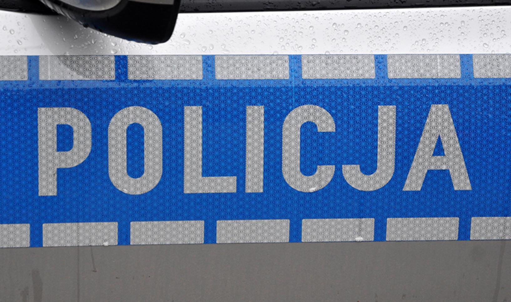 Z REGIONU. Policja publikuje zdjęcie sprawców. Poznajesz któregoś z nich? - Zdjęcie główne