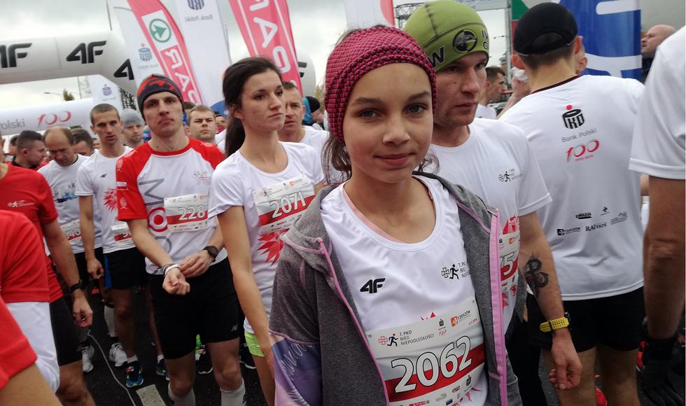Amelia Chudzik najszybsza w Rzeszowie - Zdjęcie główne