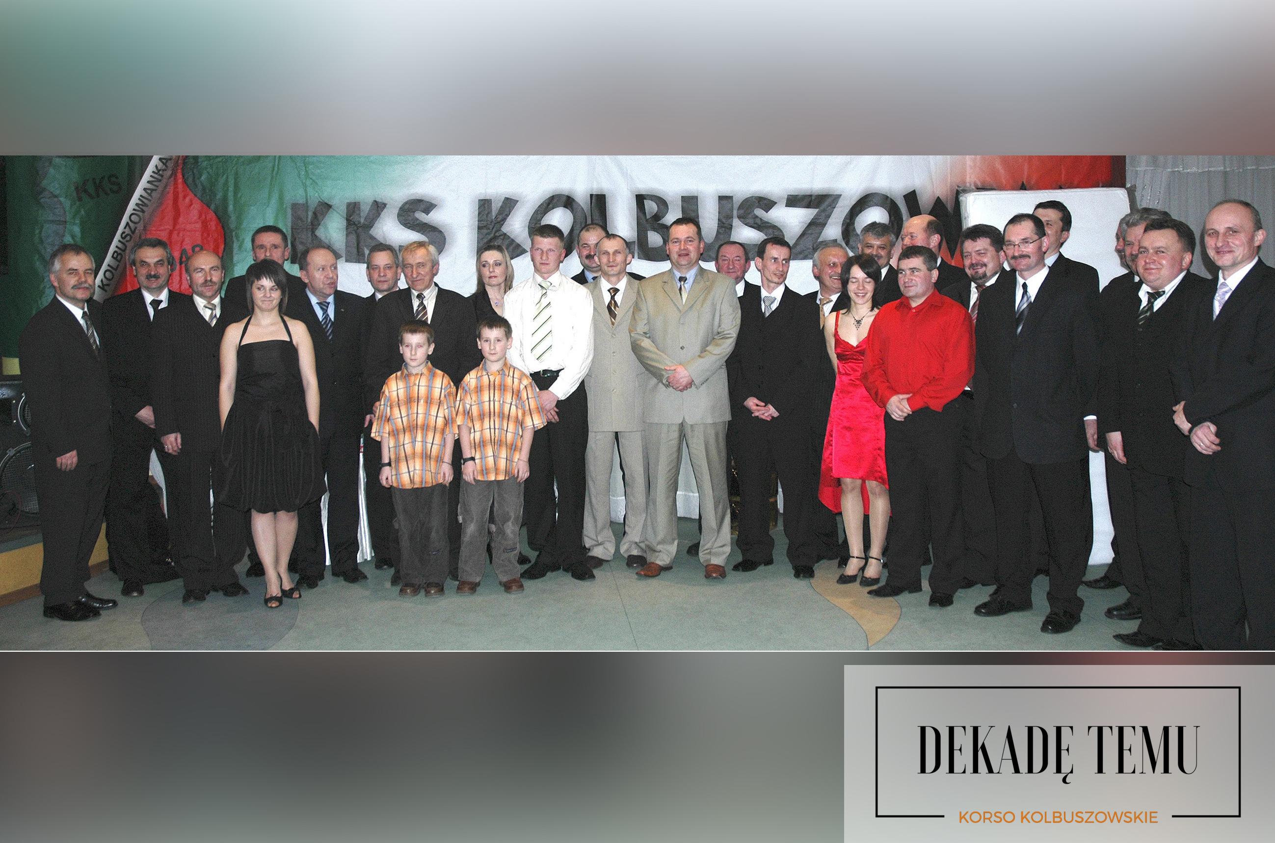 [DEKADĘ TEMU] Bal Sportowca Roku 2007 - Kolbuszowa - Zdjęcie główne