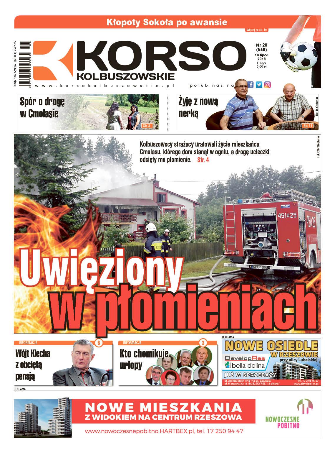 Korso Kolbuszowskie - nr 28/2018 - Zdjęcie główne