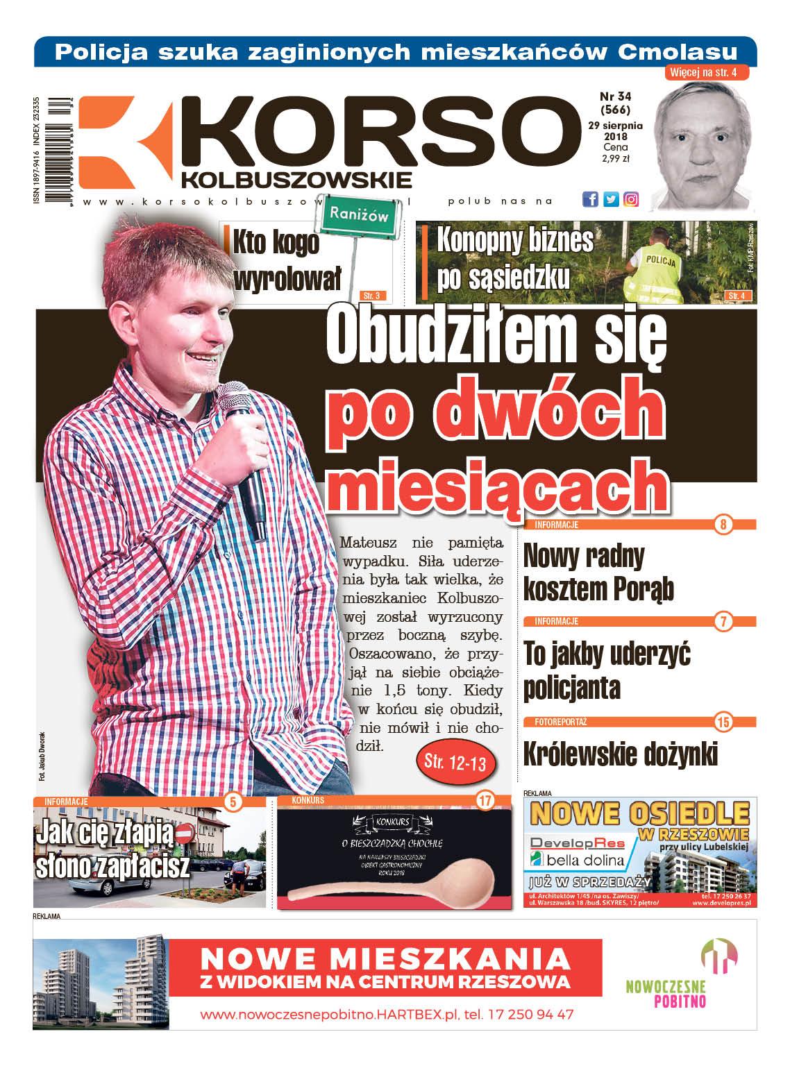 Korso Kolbuszowskie - nr 34/2018 - Zdjęcie główne