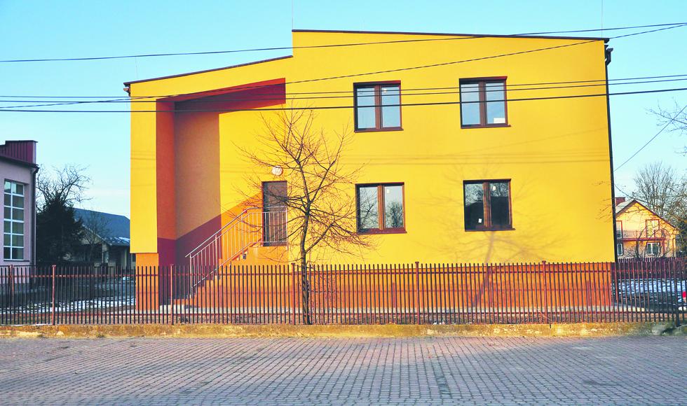Zakończyła się termomodernizacja budynku przedszkola w Raniżowie i świetlicy wiejskiej w Woli Raniżowskiej - Zdjęcie główne