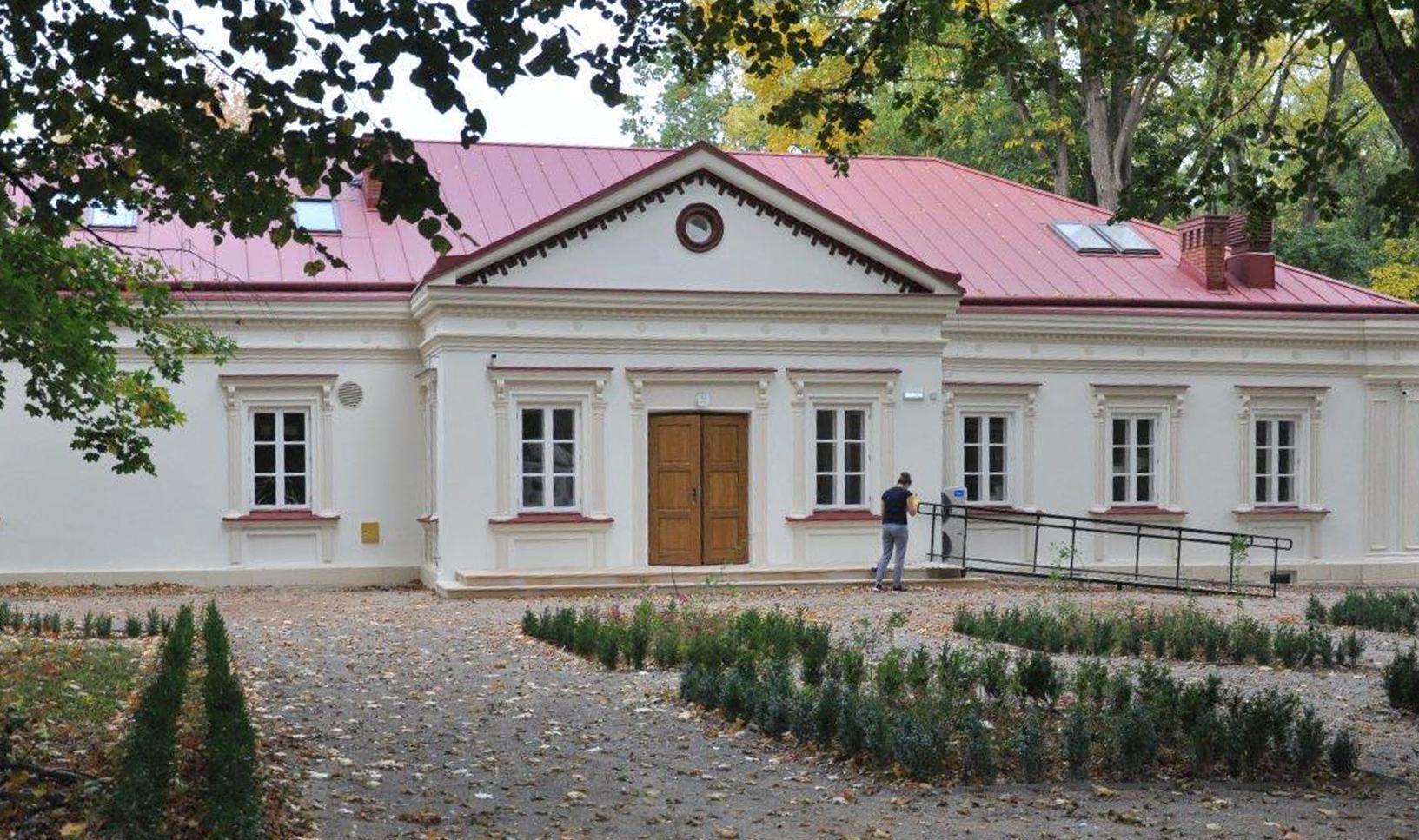 Niepowtarzalny koncert w dworze Błotnickich w Dzikowcu już w niedzielę [PLAKAT] - Zdjęcie główne