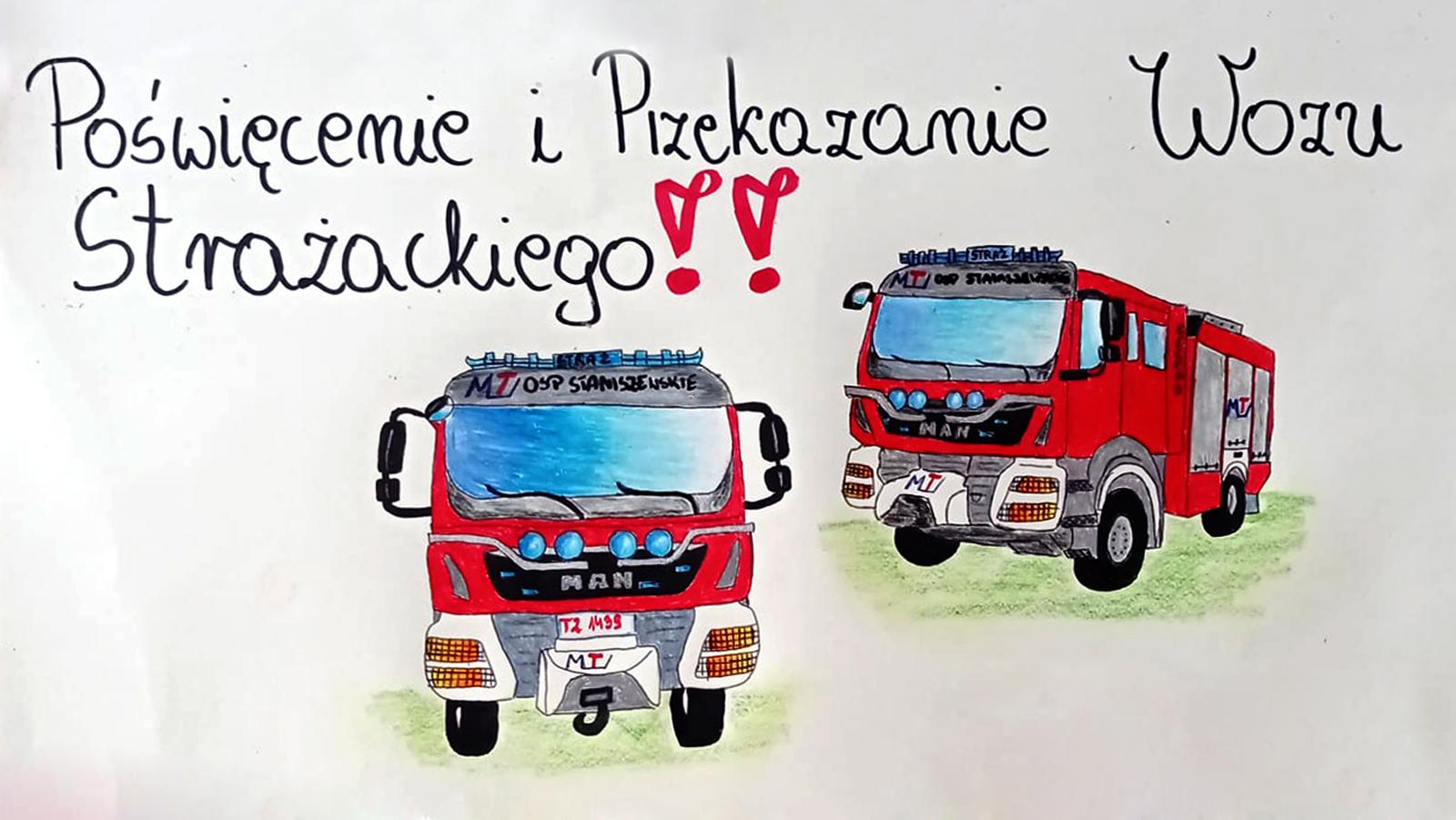 11 lipca: Przekazanie wozu strażackiego - Staniszewskie 2021 - Zdjęcie główne