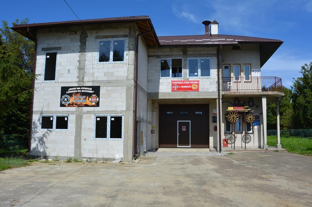 Prace remontowe w Ośrodku Zdrowia w Pisarowcach - Zdjęcie główne