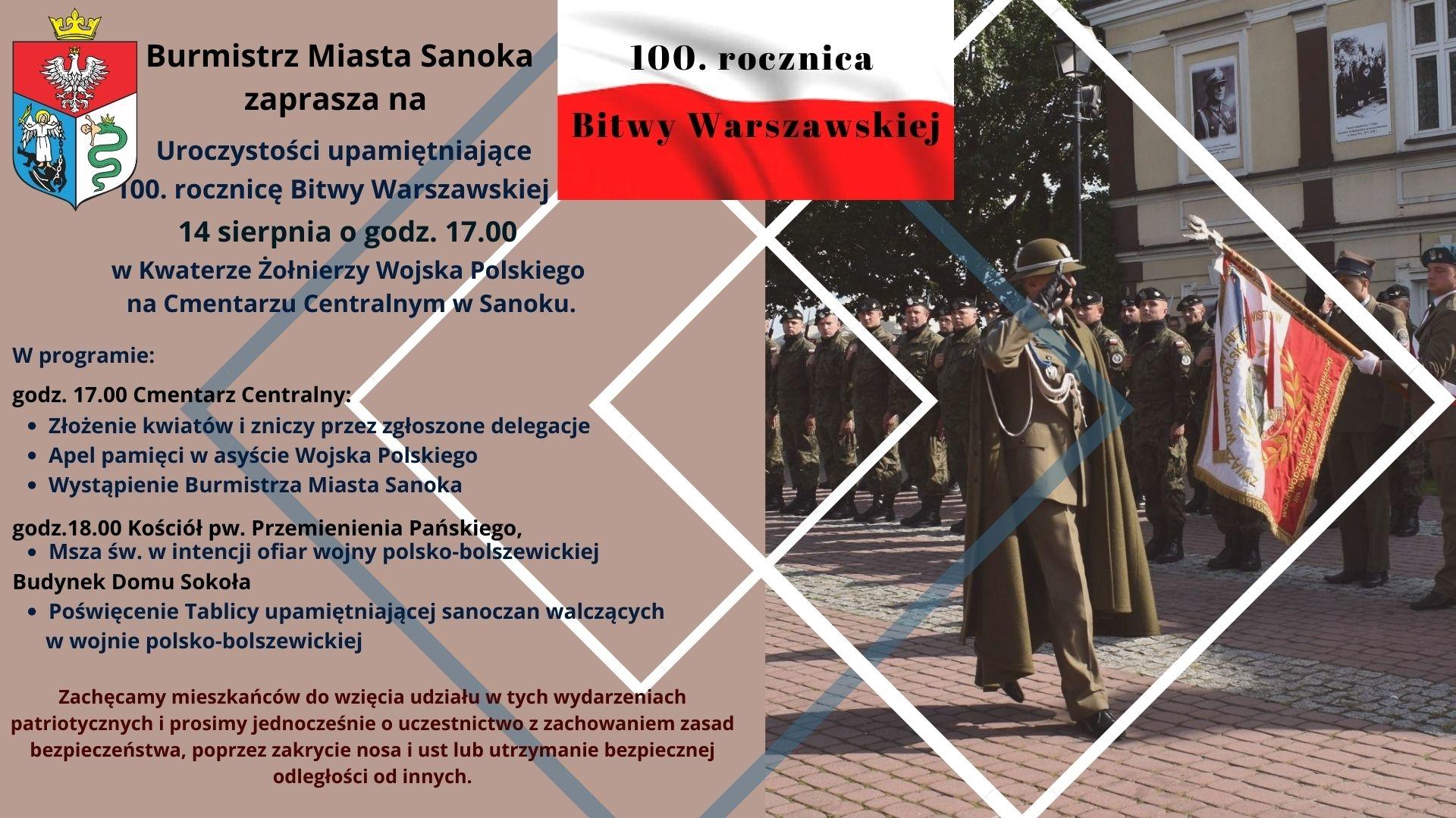 Obchody 100 rocznicy Bitwy Warszawskiej - Zdjęcie główne