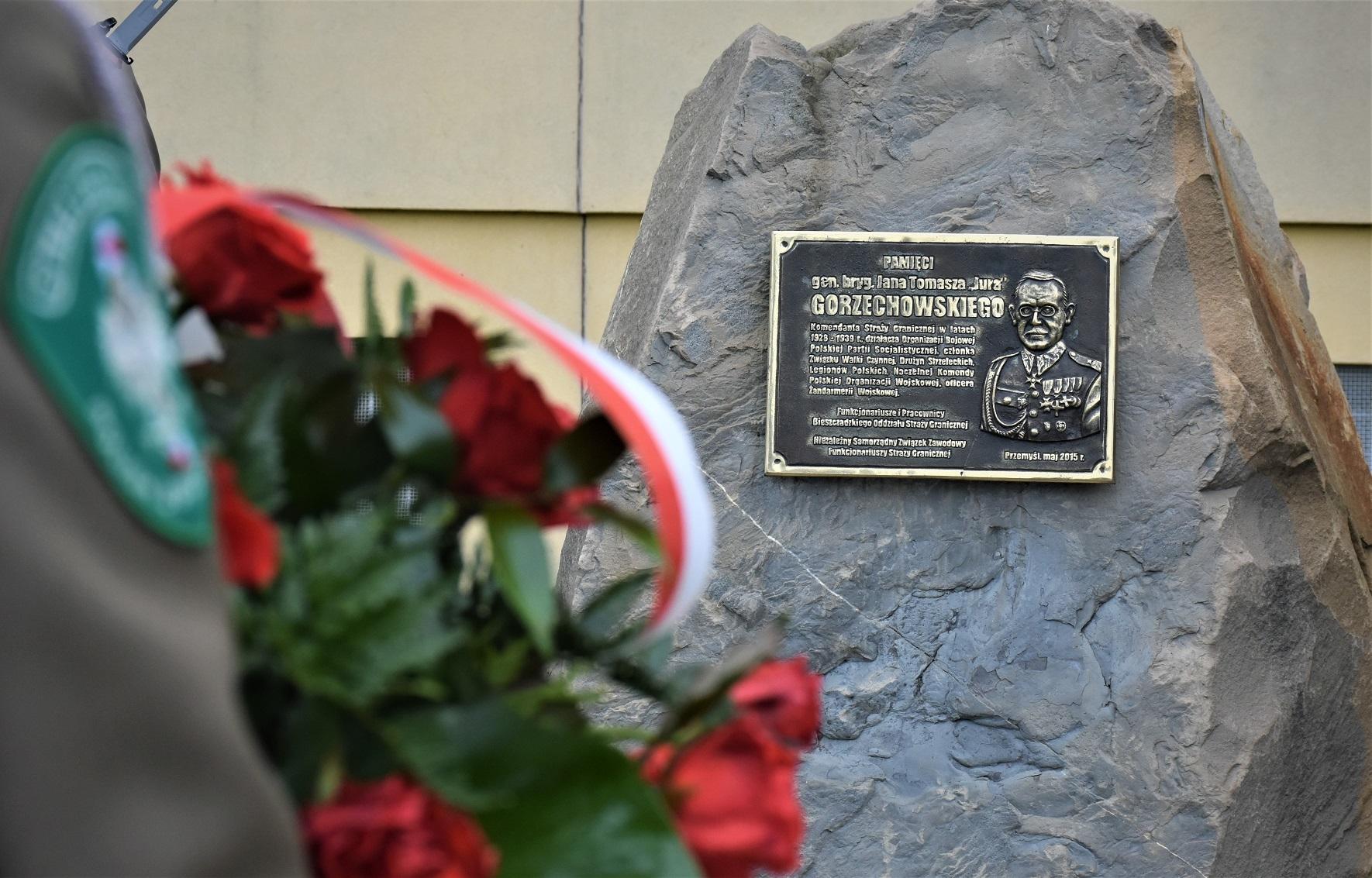 Uroczystości upamiętniające Dzień Patrona Bieszczadzkiego Oddziału Straży Granicznej [FOTO] - Zdjęcie główne