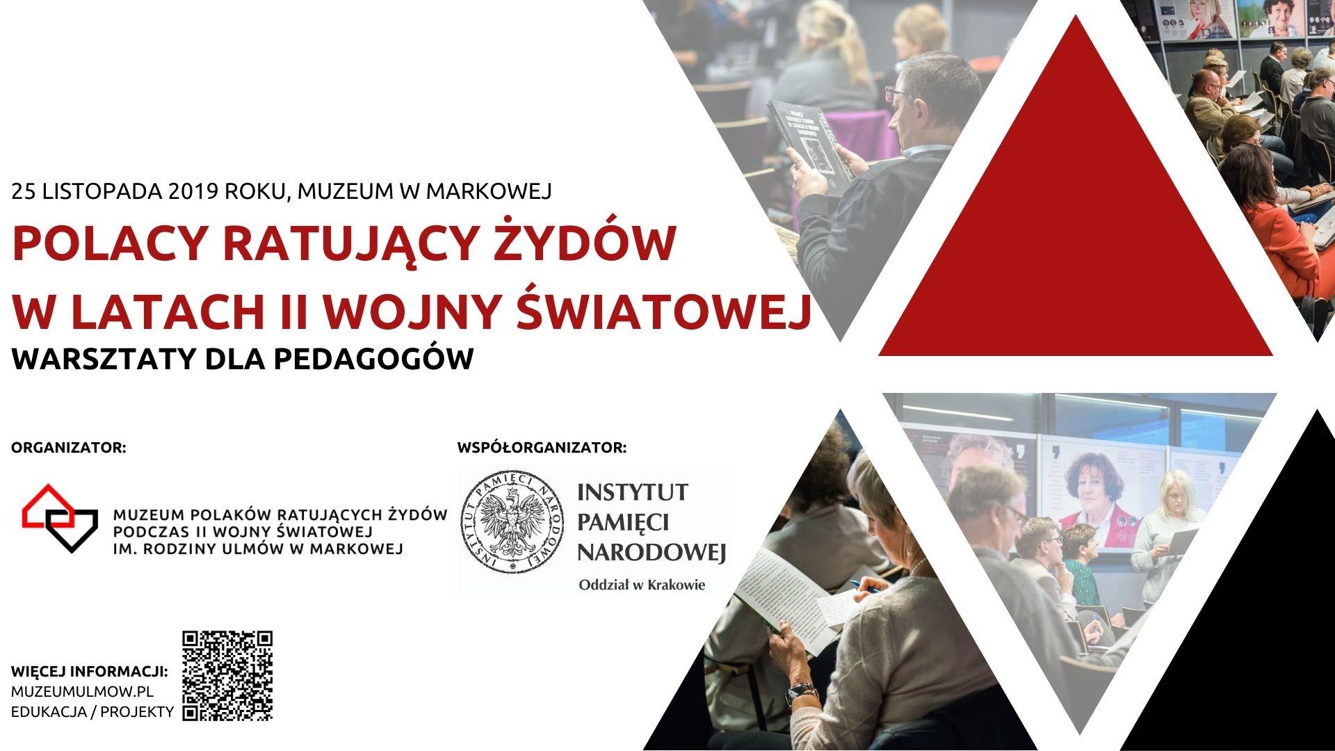 """Warsztaty """"Polacy ratujący Żydów w latach II wojny światowej"""" - Zdjęcie główne"""