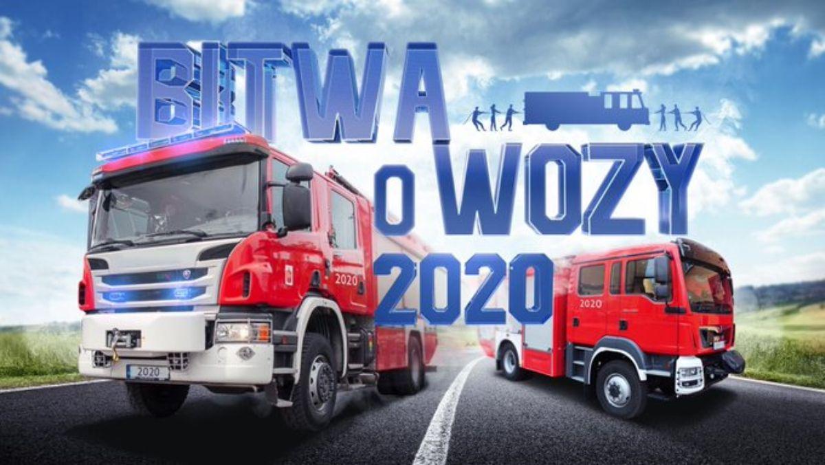 Cisna dostanie nowy wóz strażacki od MSWiA za frekwencję wyborczą! - Zdjęcie główne