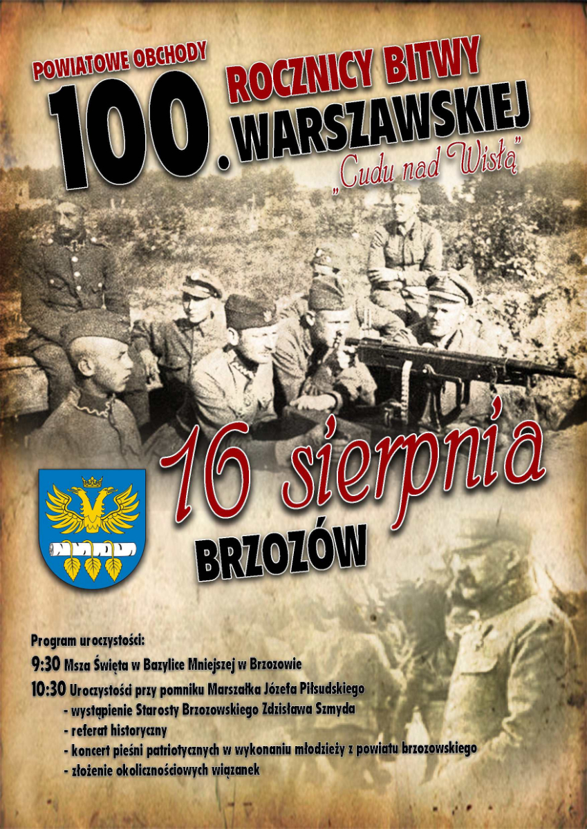 Brzozów: Obchody 100 rocznicy Bitwy Warszawskiej - Zdjęcie główne