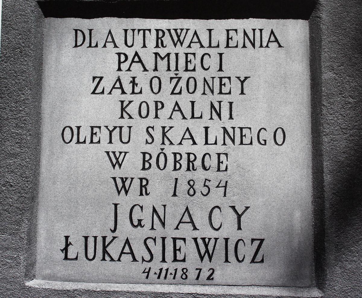 Politechnika Rzeszowska w hołdzie patronowi [ZDJĘCIA] - Zdjęcie główne