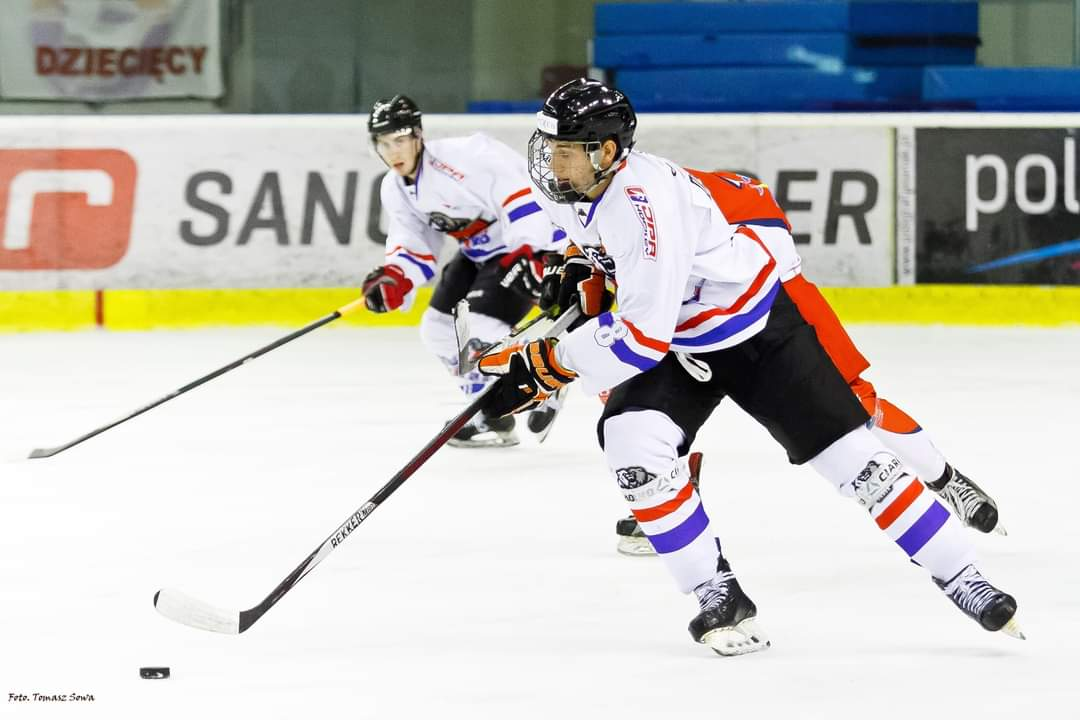 Niedźwiadki wysoko przegrywają w Młodzieżowej Hokej Lidze - Zdjęcie główne