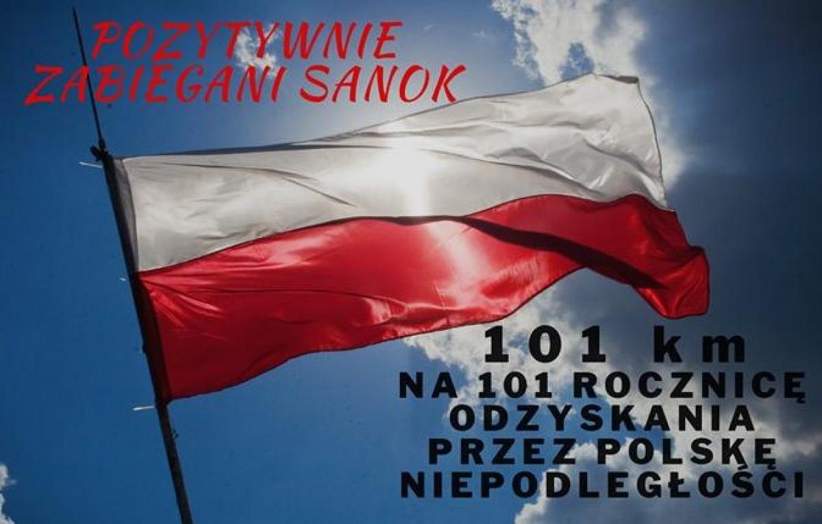 101 km NA 101 Rocznicę odzyskania przez Polskę niepodległości - Zdjęcie główne