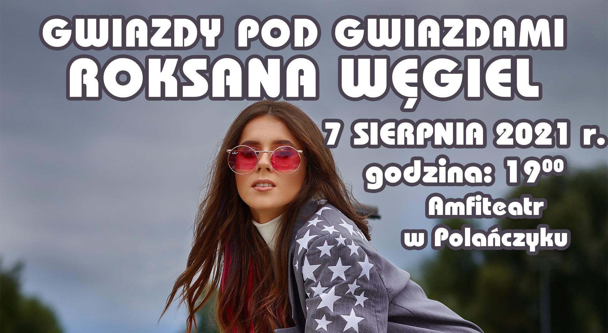 Zapraszamy na niezapomnianą noc pod gwiazdami w Polańczyku! - Zdjęcie główne