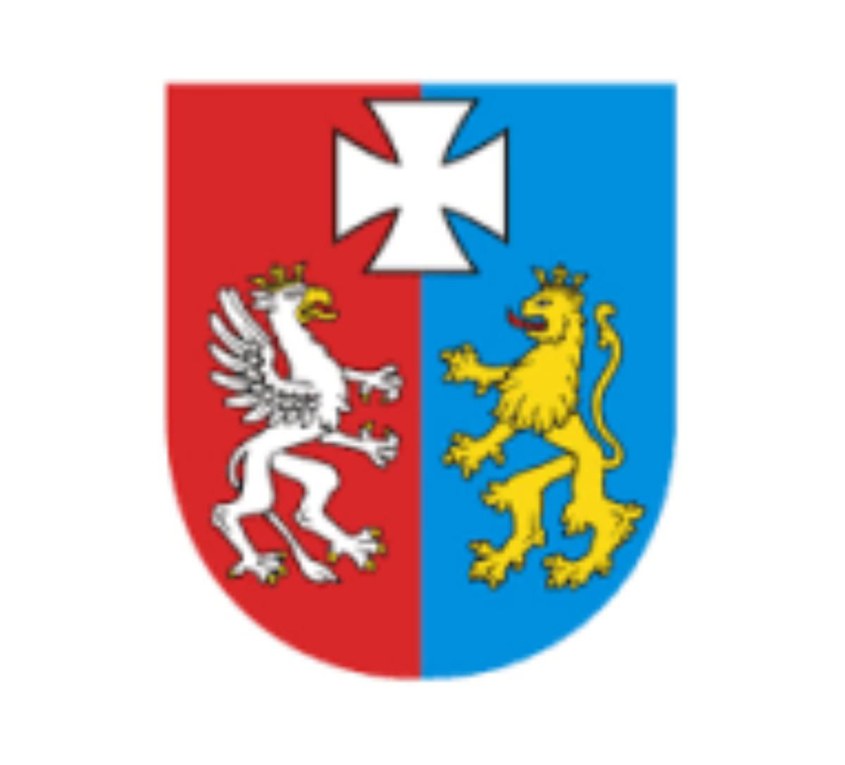 Gmina Sanok. Dofinansowanie z Województwa Podkarpackiego  - Zdjęcie główne